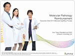 Molecular Pathology Reimbursement in 2013