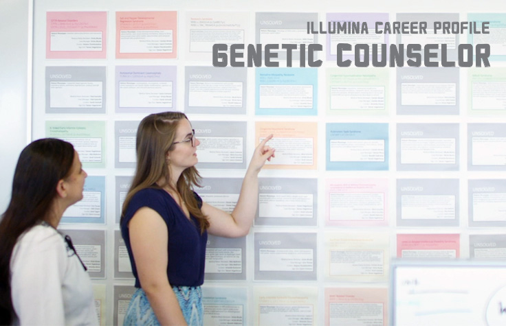 Illumina Career Profile - Genetic Counselor