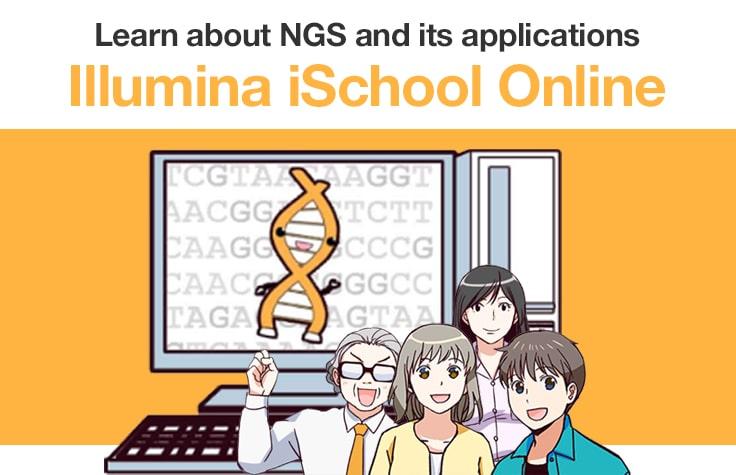 Illumina iSchool Online